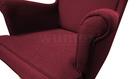 Fotel Kamea Uszak bordowy z pufą podnóżkiem ZESTAW